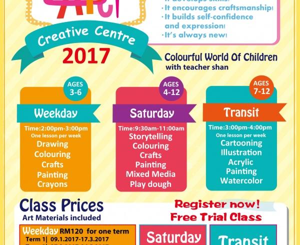 art-class-brochure-2017