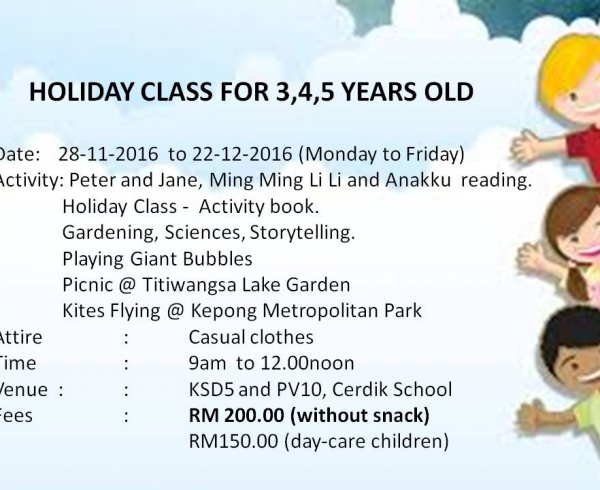 holiday-class-2016